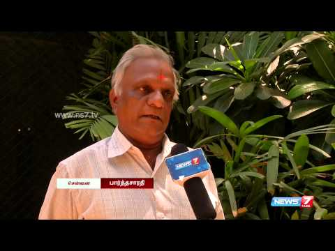 National-level junior tennis starts at Chennai | Howzatt | News7 Tamil |