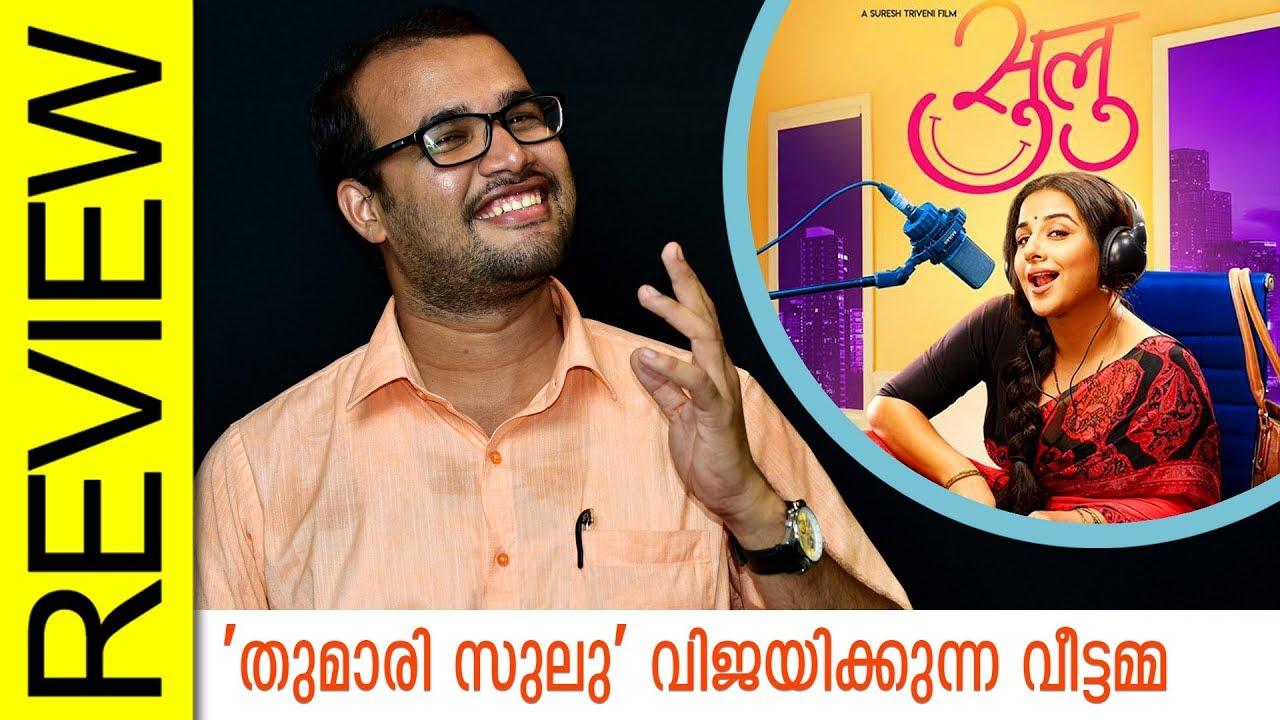 Tumhari Sulu Hindi Movie Review by Sudhish Payyanur | Monsoon Media