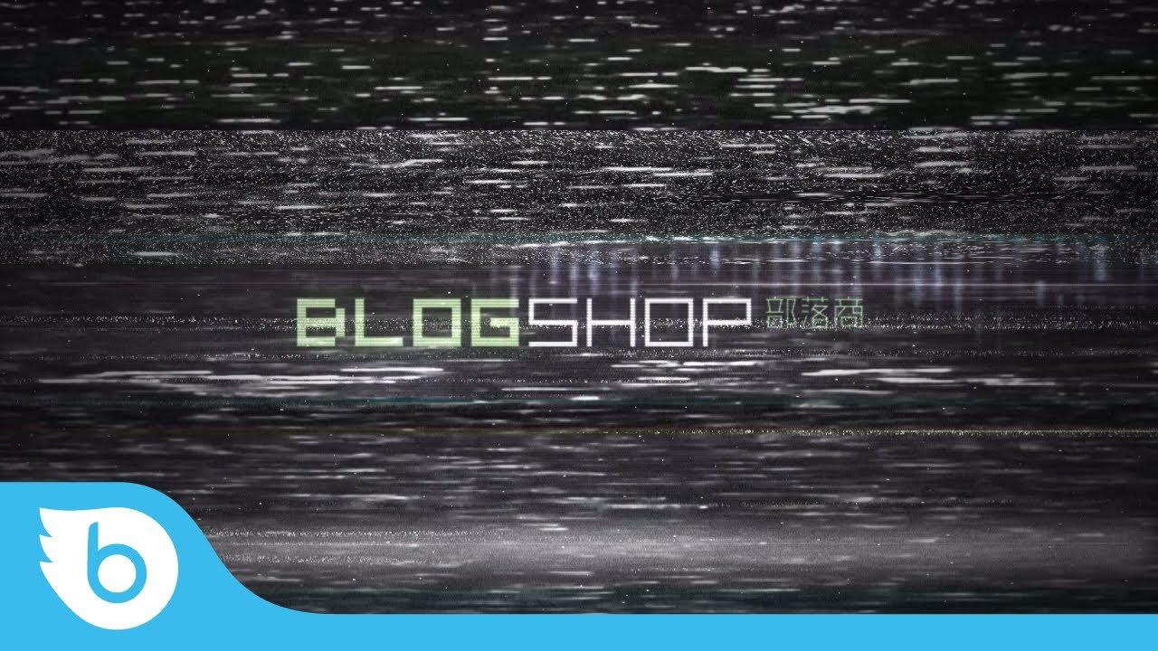 LOGO動畫 影片片頭開場動畫設計+開場影片〈科技|特效|雜訊|影視|信號|干擾〉OL-009/399元 BlogShop部落蝦|多媒體 ...