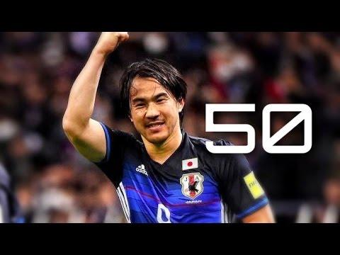 岡崎慎司 日本代表での50ゴール|Shinji Okazaki ● First 50 Goals for Japan