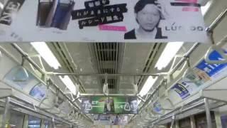 Billboard AD TOKYO, Japan - Tokyo Metro HOT 100 Graphics(Sep. 29, ...