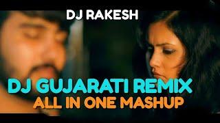 Dj gujarati New Song Mix Mashup 2018 || ડીજે. ગુજરાતી ન્યૂ સોન્ગ મિક્સ 2018 || Dj Rakesh