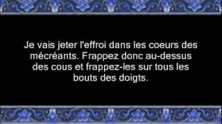 Download Video (08) Al-Anfal [1/4] | Alafasy MP3 3GP MP4