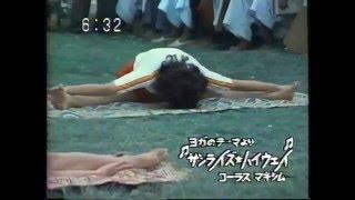 ビバクターシャナ/インド舞踊とヨガ〜ベナレス(ベラナシ)〜