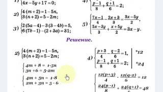 #71 Урок 32. Метод сложения. Решение систем уравнений. Алгебра 7 класс.