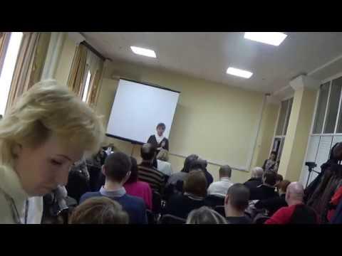 Что такое РФ? Актуальность в СССР! Собрание в Москве