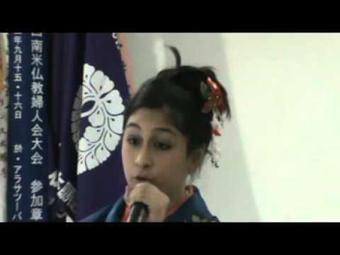 Apresentação de Karaoke - Templo Budista da Noroeste (Araçatuba/SP)