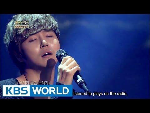 Free download Mp3 lagu Jung DongHa - If You're Like Me | 정동하 - 나와 같다면 [Immortal Songs 2] di ZingLagu.Com