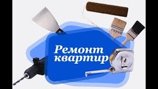 Kiev doira ta'mirlash. Tarasovskaya 3 h bo'yicha ta'mirlash. Sotib Xiaomi eslatma 5A