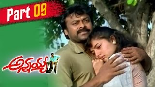 Video Annayya Telugu Full Movie || Chiranjeevi , Soundarya, Ravi Teja || Part 09 download MP3, 3GP, MP4, WEBM, AVI, FLV November 2017