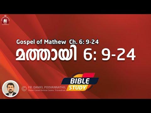 GOSPEL OF MATHEW. CH.6: 9-24. The Lords Prayer. FR DANIEL POOVANNATHIL