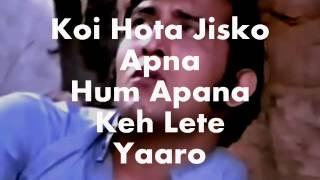 Koi Hota Jisko Apna-Karaoke & Lyrics-mere Apne