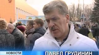 Сельскохозяйственная ярмарка в Совхозе им  Ленина