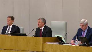 В Госдуме вплотную приступили к обсуждению пакета президентских поправок в Конституцию.
