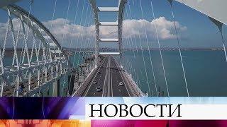 С момента открытия по Крымскому мосту проехали более трех миллионов автомобилей.