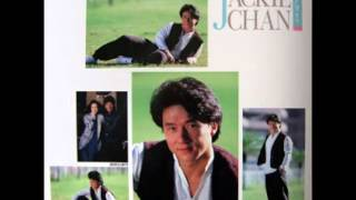 Jackie Chan - 4. Just For Tonight (Shangri La)
