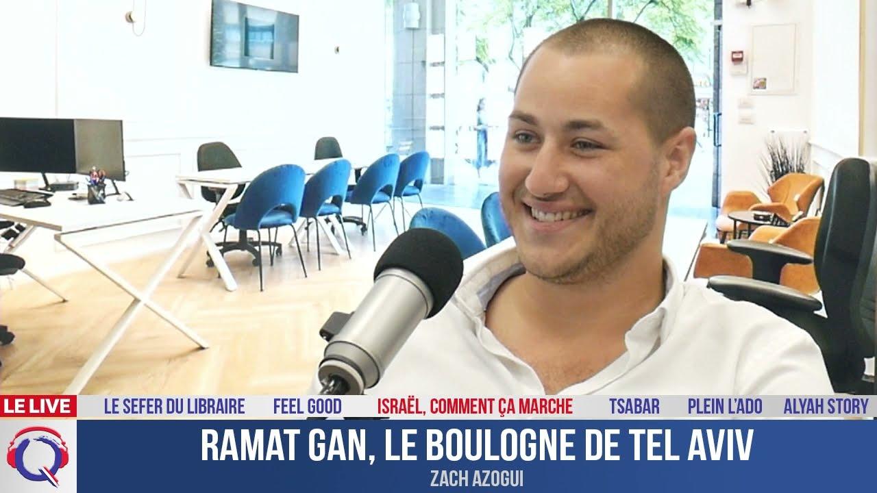 Ramat Gan, le Boulogne de Tel Aviv - CCM#447