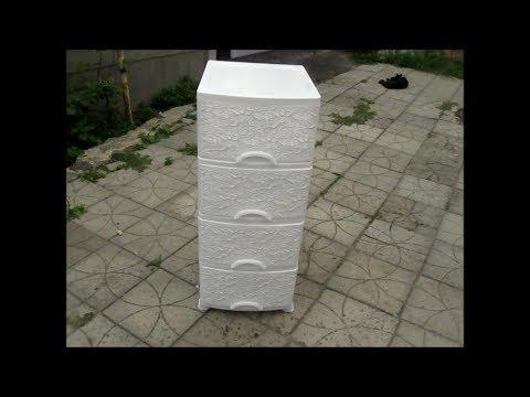 #Распаковка и обзор.Стильный пластиковый комод