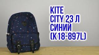 Розпакування Kite City для дівчаток 900 г 44 x 32.5 x 16 см 23 л Синій K18-897L