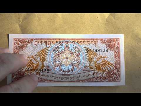 Foreign Currency Bank Note five ngultrum