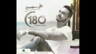 180 Daraga Instrumental - Tamer Hosny / ١٨٠ درجة ( موسيقي ) - تامر حسني