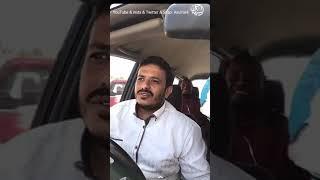 #جيبوتي تعرف عليها من الداخل مع الرحالة عبدالعزيز السلامة