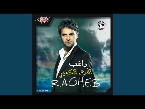 ragheb alama el hob el kebir mp3 download free