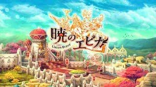 i Phone スマホ オンラインMMORPG【暁のアピカ】の 実況動画です☆ 良か...