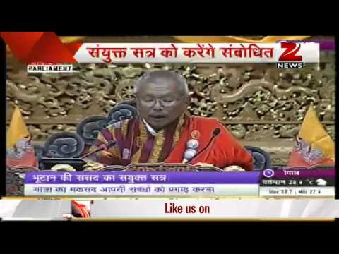 PM Narendra Modi to address Bhutan Parliament today