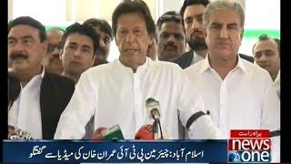 Imran Khan Talks to Media Outside of Parliament House