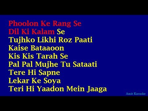 Phoolon Ke Rang Se - Kishore Kumar Hindi Full Karaoke with Lyrics