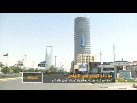قمّة عربية إسلامية أميركية في المجالات الأمنية والدفاعية