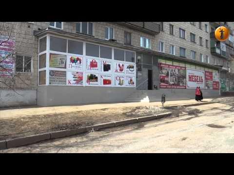 волгоградская обл.котово.знакомства