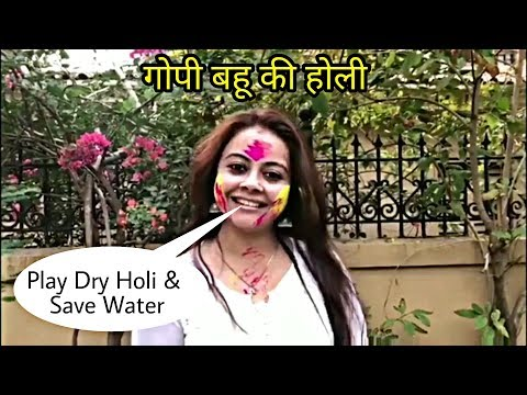 Gopi Bahu Holi Celebration 2018 | Devoleena Bhattacharjee Play Holi At Home