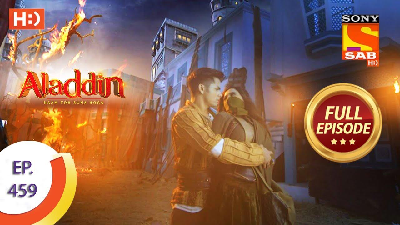 Download Aladdin - Ep 459 - Full Episode - 1st September 2020