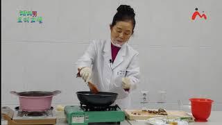 (취미여가)요리교실-전복죽