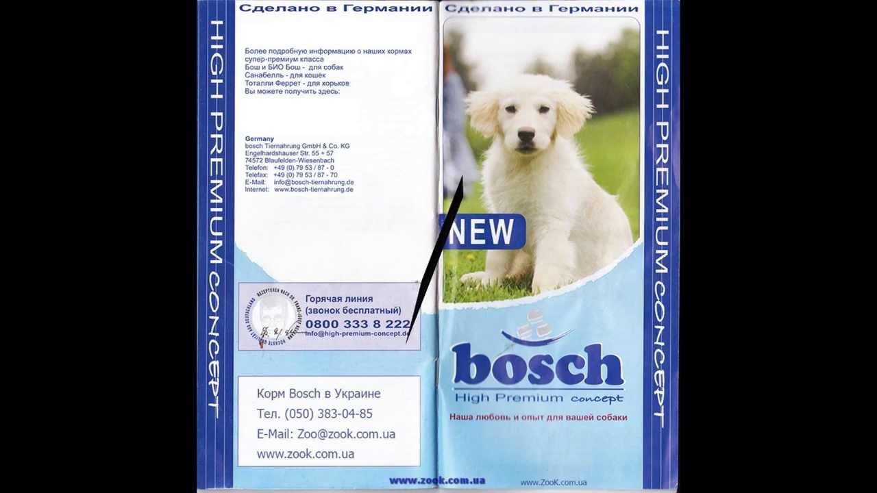 В нашем зоомагазине вы найдете и сможете купить корм для собак от ведущих производителей. Скидки на популярные корма каждый месяц. Доставка по москве и россии.
