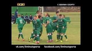 Юнаки. Ворскла - Іллічівець 3:1. Першість U-19 2015/16, 17 тур