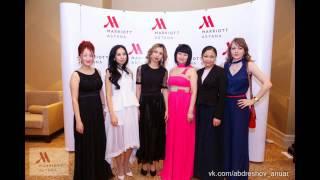 Новый год в отеле Marriott Astana(Marriott Astana., 2015-03-31T03:48:05.000Z)
