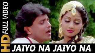 Jaiyo Na Jaiyo Na | Shailendra Singh, Lata Mangeshkar | Guru 1989 Songs | Mithun, Sridevi