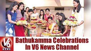 Bathukamma Festival Celebrations Grandly Held In V6 News Channel. D...