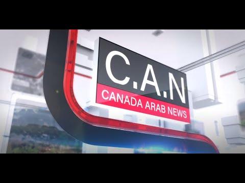 C.A.N Canada Arab News .. (22) اخبار كندا بالعربي