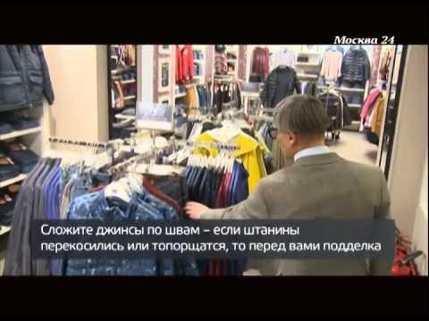 Большой выбор мужских джинсов в интернет-магазине wildberries. Ru. Бесплатная доставка и постоянные скидки!