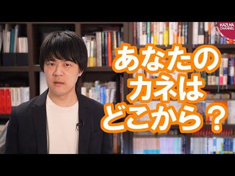 2021/04/12 小室圭さん、やっぱり金銭トラブルで解決金を払う意向を代理人が示す