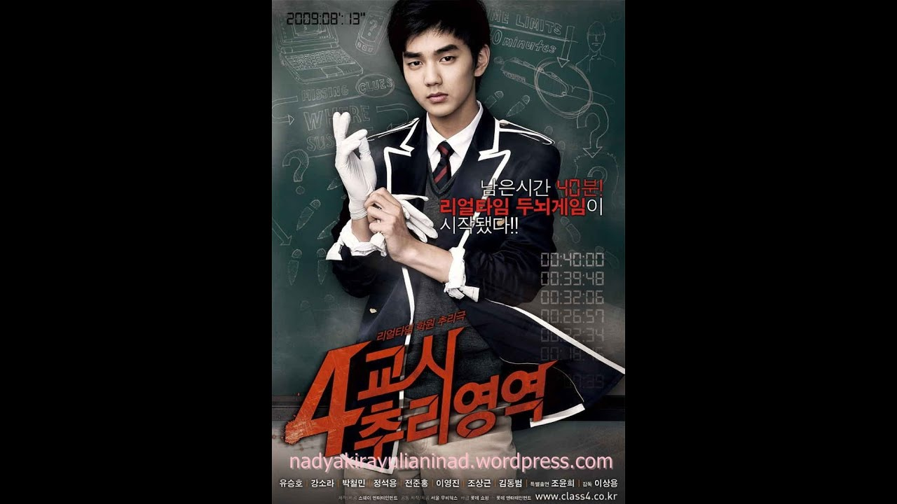 Download Film Action KOREA 2021 DETECTIVE 40 MINUTES HD Full Movie SUB INDO