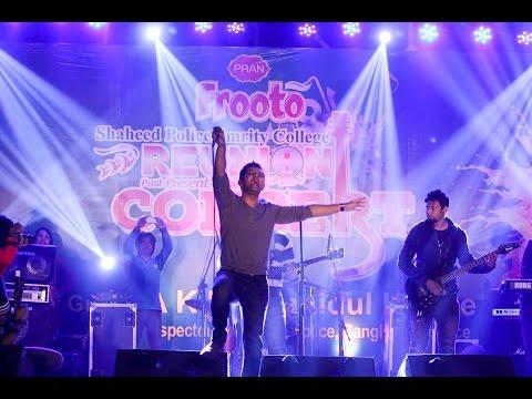 SPSC re-union concert 2016(tahsan,kona,doshomik)