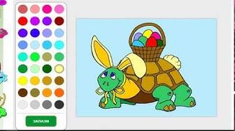 Онлайн игри за оцветяване - Оцветяване на великденска костенурка с яйца