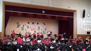 軽井沢中部小学校吹奏楽部 H30校内音楽会 喜歌劇「美しきエレーヌ」序曲