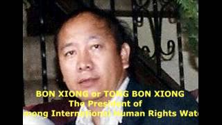 Bon Xiong was accused