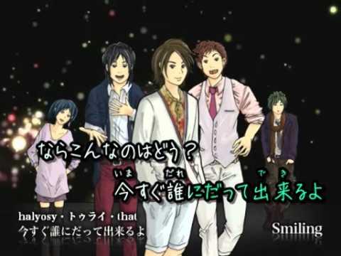 【ニコカラ】smiling